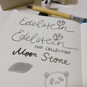 ペリカン2020年エーデルシュタイン限定インク「ムーンストーン」をいち早く試筆!
