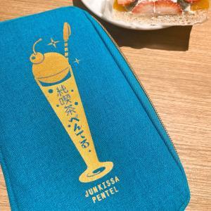 ムック本「純喫茶ぺんてるへようこそ」のフラットペンケースが機能的でかわいい!