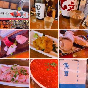 [立ち飲み]魚草@上野◇魚介もお酒も全てワンコイン!呑める魚屋は新鮮さが勝負。