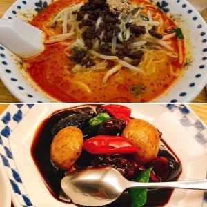表参道の創作中華ランチ「希須林」担々麺と黒酢酢豚が美味しい!