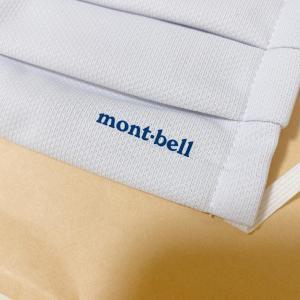 モンベル ウイックロン素材 ポケマスクライト抽選販売!5月に抽選販売した第1弾のレポとともに!