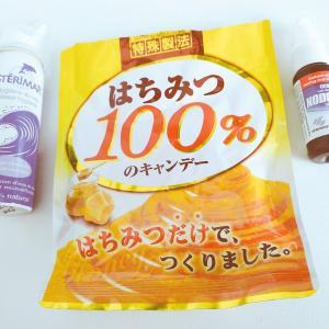 風邪のひき始めに欠かせない3つのアイテム