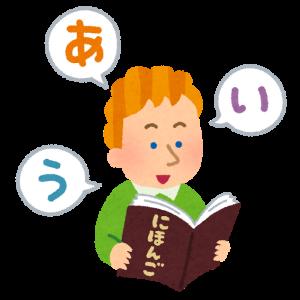 海外FXの日本語対応状況と日本語対応会社3選