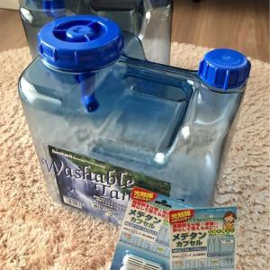 【約8割が揃えていない!】災害時に役立つ「保存水」を自分で作ってみた‼