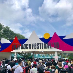 FUJI ROCK FESTIVAL'19(フジロック)を写真でふり返ってみた!