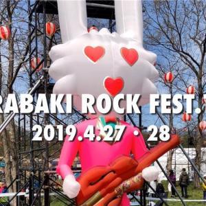 ARABAKI ROCK FEST. '19(アラバキ)の写真を動画にしてみた!