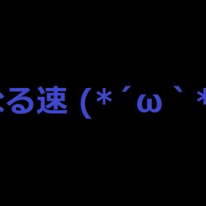 【武蔵小杉冠水】ネットでは溢れた水が汚水だと決めつけられタワマン住民は不快感「笑われて気分悪い」