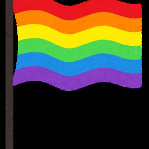 【LGBT】性転換手術を後悔、元の性別に戻りたがる若者が続出