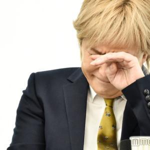 【週刊文春】小室哲哉が妻KEIKOに離婚を求め調停中 小室側は「婚姻費用は月額8万円」主張も