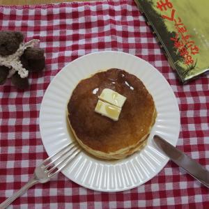 ジョニーくんちのパンケーキ