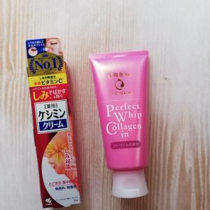 やっぱり洗顔