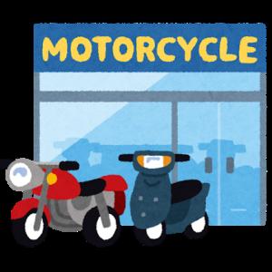 【2019年版】クラシック250ccバイクのおすすめ【初心者・女性に】