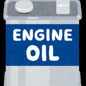 【比較】ST250のエンジンオイルについて考えてみる【純正・社外】