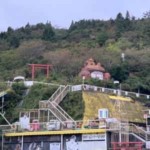 【ST250】筑波山を散歩。紅葉の見ごろはまだまだ先【ツーリング】