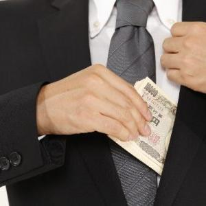 【悲報】東京五輪「いつのまにか9億円どっかいったわすまん」