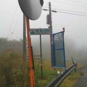 MTBでSR600 紀伊山地 走破⑥ 龍神温泉~Goal