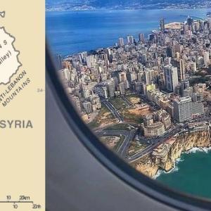 レバノン الجمهوريّة اللبنانيّة