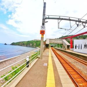 日本一海に近い駅は新潟にあった😲新潟県、青海駅!