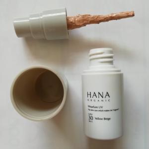 【閲覧注意?】hanaオーガニック ウェアルーUV液の衝撃画像!でも問題なく使用できます^^