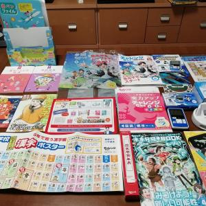 【ADHD】小学5年生の終業式と進研ゼミ小学6年生4月号付録