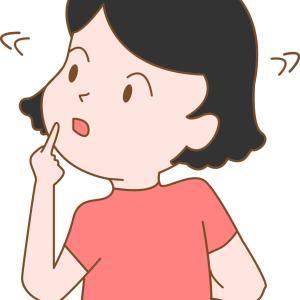 【小学2年生の夏休みの思い出】スーパーで見失う!