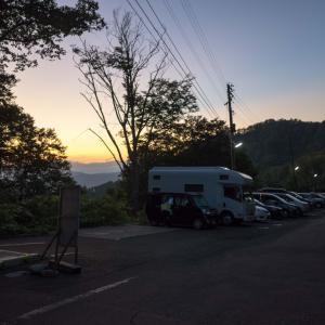 妙高山(燕温泉から)2019年8月