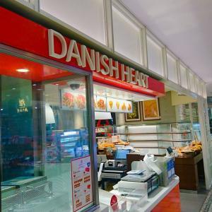 看板商品はハート❤️の形のデニッシュパン桜木町『アンデルセン』のデニッシュハート