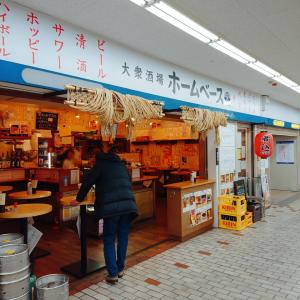 桜木町立呑屋『ホームベース』午前中から飲みたいと思いますキリッ!!