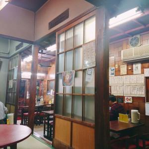横浜橋通商店街入口にある広東料理『酔来軒』さて「酔来丼」はおくいらでしょうかって、こないだテレビでやってたネタやめて!