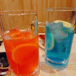 野毛『ほていちゃん』青と赤のレモンサワーを飲んできました♪