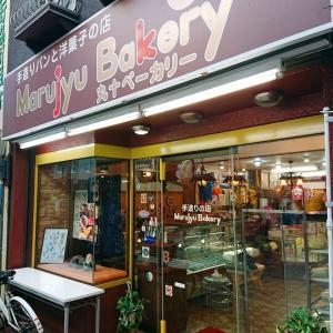 横浜橋通商店街『丸十ベーカリー』弾力のあるコッペパンにたっぷりのイチゴジャム♪