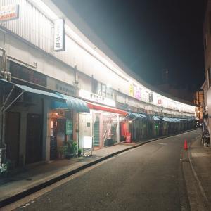 野毛都橋商店街ハーモニカ横丁『ビストロ イージェ』で本格的麻婆豆腐♪