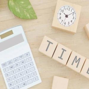 ブログを書く時間の作り方【副業ブロガー必読】