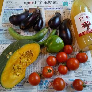 ふぞろいで、おいしい野菜たち
