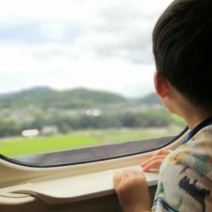 新幹線に子供が一人で乗ることに!アテンドってなに?