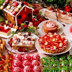 グランドプリンスホテル京都のいちご・ケーキビュッフェ2020を堪能!絵本の世界に迷いこんだみたい!お得に食べられる裏技も紹介!