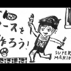 30分コース作りの会 210926【日橋喩喜】