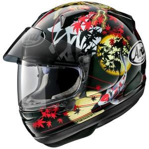 Araiの新登場和柄ヘルメットは個性あふれる大人の秋!左右で違うアシンメトリーデザイン