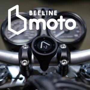 冒険心をくすぐるバイクナビ「Bee Line Moto」が発売!