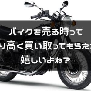 """バイクの""""売却""""を考えて選ぶのもアリ!2020年のリセールランキングに注目"""