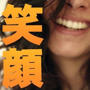 笑いのある生活 負の笑いは捨ててしまおう