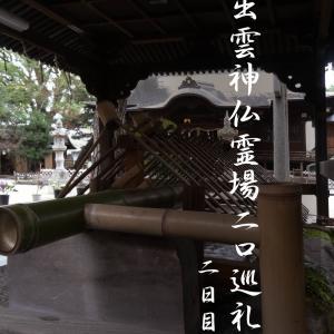 出雲神仏20霊場自転車巡礼2日目
