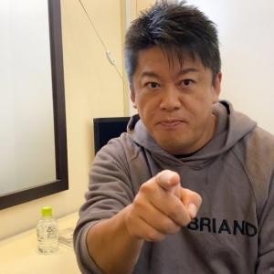 堀江貴文氏の「手取り14万?お前が終わってんだよ」解説動画について解説しますwww
