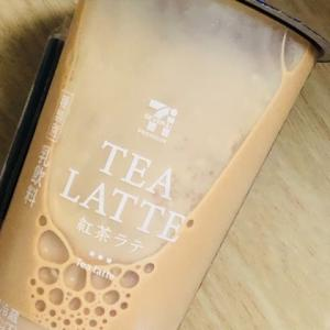 クリーミーで濃厚なセブンイレブン「TEA LATTE紅茶ラテ」