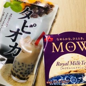 【美味確信】タピオカ+MOWロイヤルミルクティー味をねるねるね~るねした結果