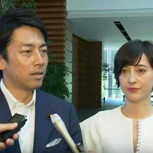 小泉進次郎氏のベストパフォーマンスと育児休暇がニュースになる日本の現実