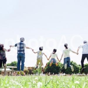 家族一緒の時間