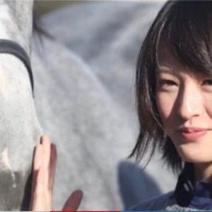 藤田菜七子もうかわいいだけの騎手ではない