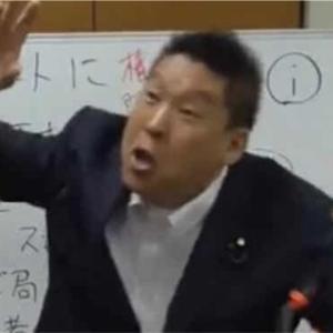 『NHKをぶっ壊す』の立花孝志さんNHKに訴えられる!