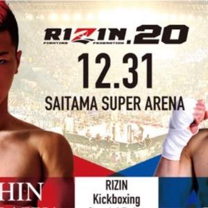 大晦日 那須川天心の対戦相手が決定 新日本キックボクシング協会のエース 江幡塁